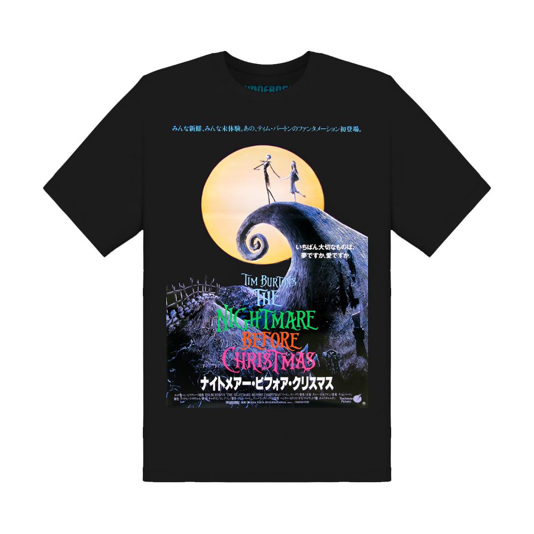 Underage nightmare before christmas japan poster tshirt black product