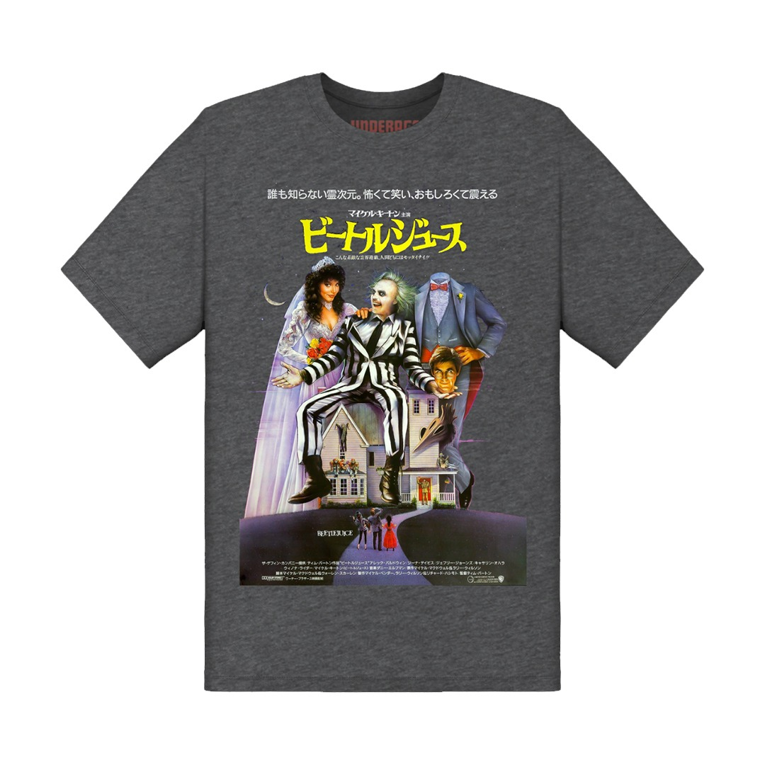 Underage beetlejuice japan poster tshirt dark grey heather product