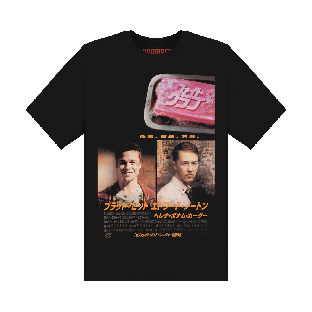 Underage fight club japan poster tshirt black product front